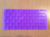 Silikonová vytlačovací podložka zeď