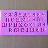 Ruská abeceda  - azbuka